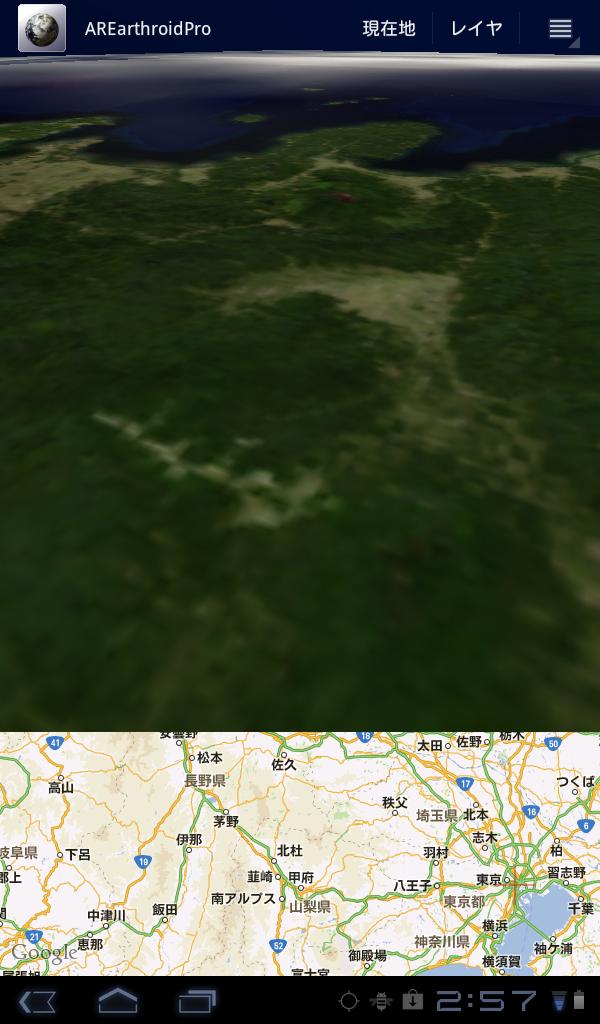 佐久あたりから富士山方向を見る.png