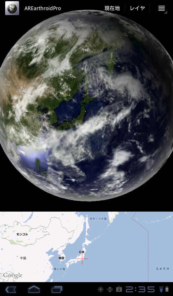 地球全体日本を中心.png